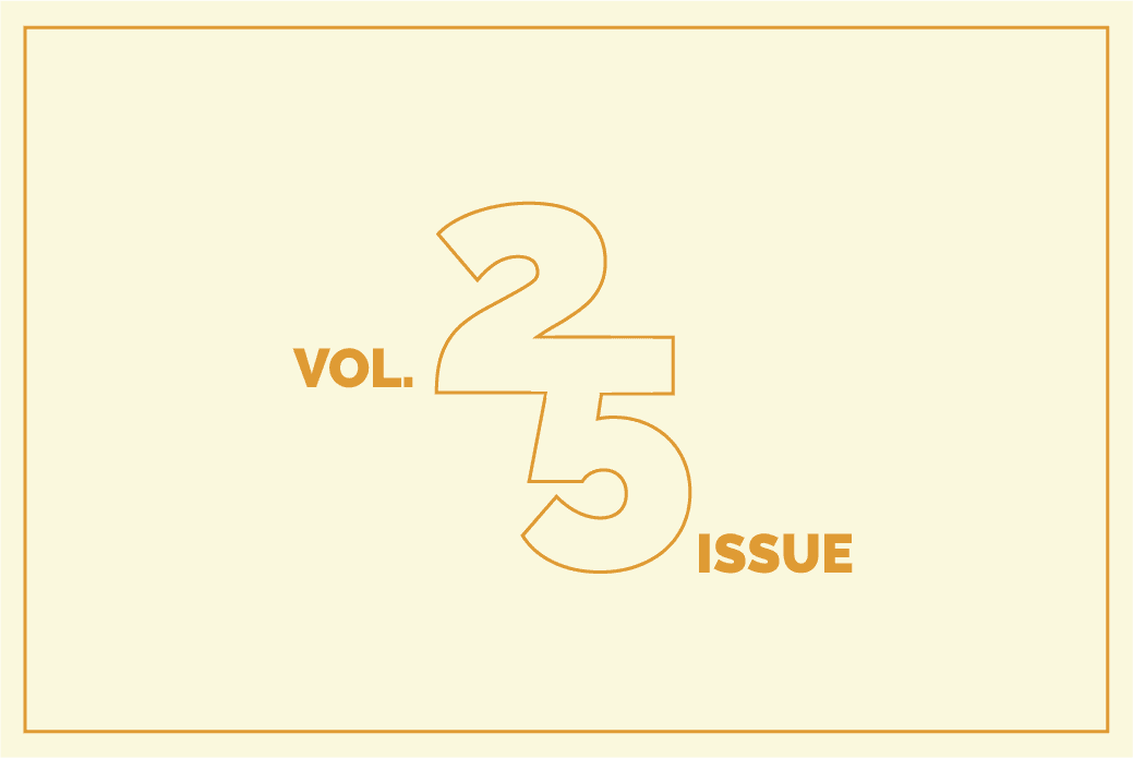 Vol. 2 Issue 5 | February 5, 2016
