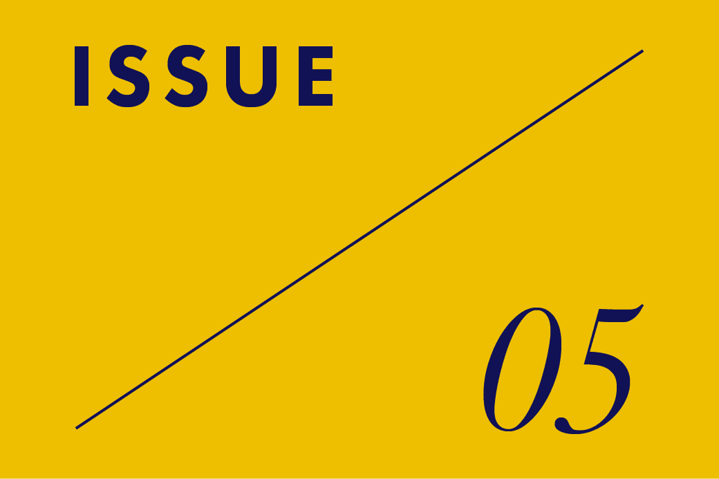 Issue 05 | March 2, 2015
